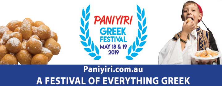 Paniyiri Festival 1 Day Pass - Musgrave Park - Tickets