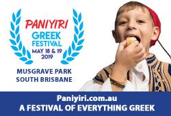 Paniyiri Festival 1 Day Pass