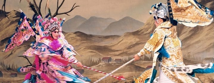 Wang Bao-Chuan - QUT Gardens Theatre - Tickets